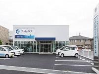 株式会社 アール・ケア アルフィック平井・求人番号595587