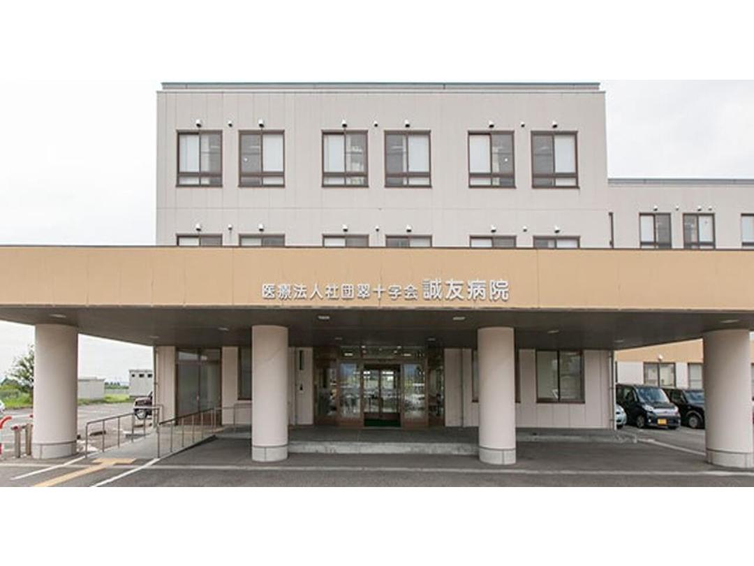 医療法人社団 翠十字会 誠友病院・求人番号595962