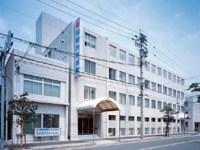 医療法人和伸会 和田内科病院・求人番号596144