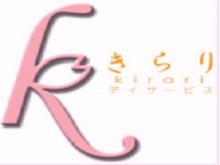 株式会社 春陽会 デイサービスきらり・求人番号596306