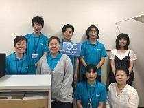 株式会社 夢源 夢源訪問看護リハビリステーション・求人番号596833