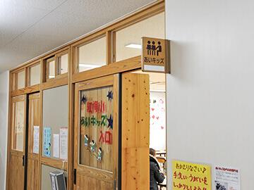 【パート】学童クラブ紅梅小学校あいキッズ