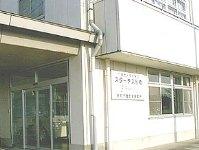 医療法人吉栄会 下総病院 介護老人保健施設スターチス船橋・求人番号598150