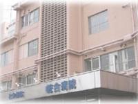 独立行政法人地域医療機能推進機構 桜ヶ丘病院 外来・求人番号598275