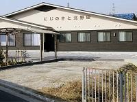 大阪みなみ医療福祉生活協同組合 にじのさと北野田・求人番号598799