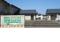 エフビー介護サービス株式会社  ケアライフ春日