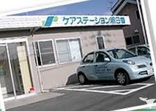 医療法人社団綾和会 掛川北病院・求人番号599204