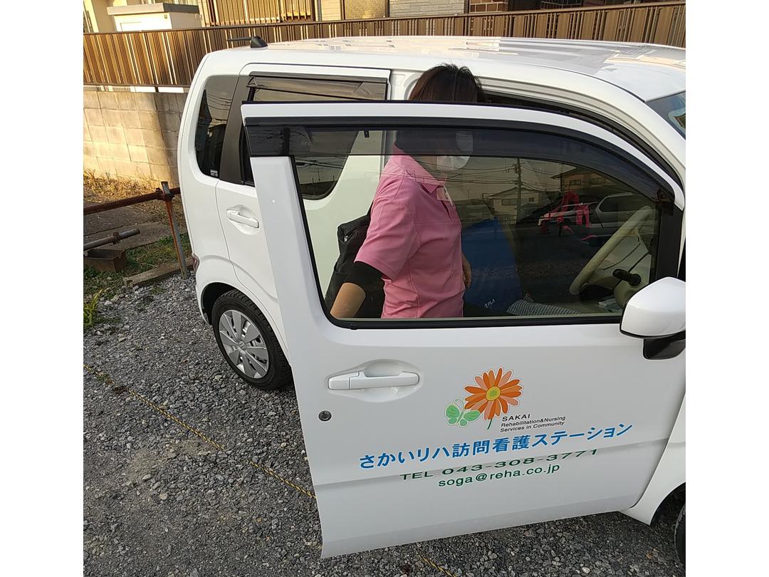 株式会社 祥ファクトリ 逆井ステーション・求人番号600074