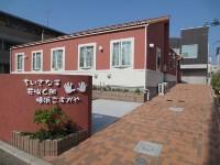 株式会社 メディカルケアシステム 花咲く街・横浜こすがや・求人番号600103