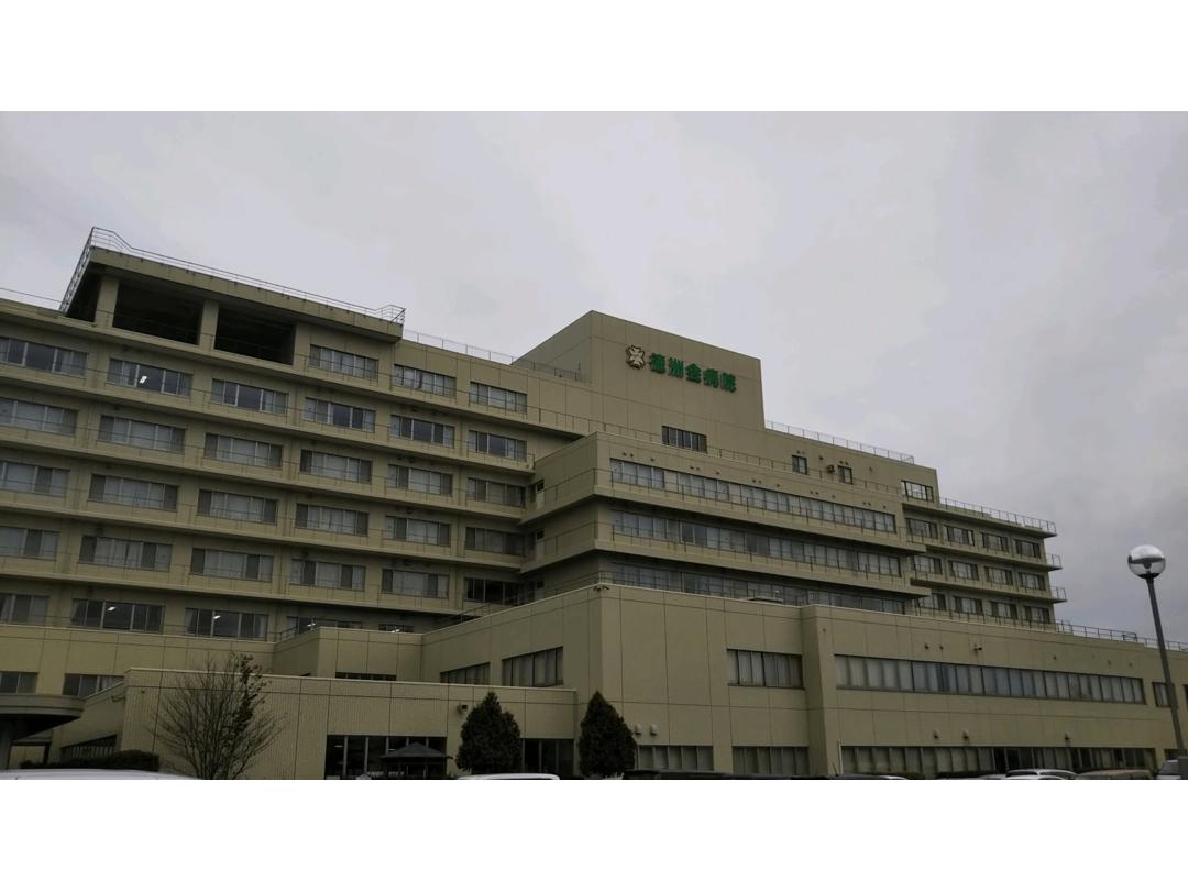 医療法人徳洲会 山形徳洲会病院・求人番号601437