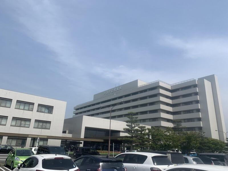 トヨタ自動車株式会社 トヨタ記念病院・求人番号602251