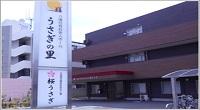 コウダイケアサービス 株式会社 うさぎの里・求人番号605583