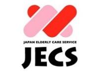 株式会社 日本エルダリーケアサービス デイホームゆりの木 石神井・求人番号607373