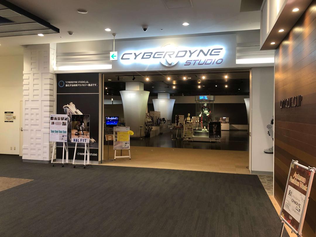 CYBERDYNE 株式会社・求人番号608529