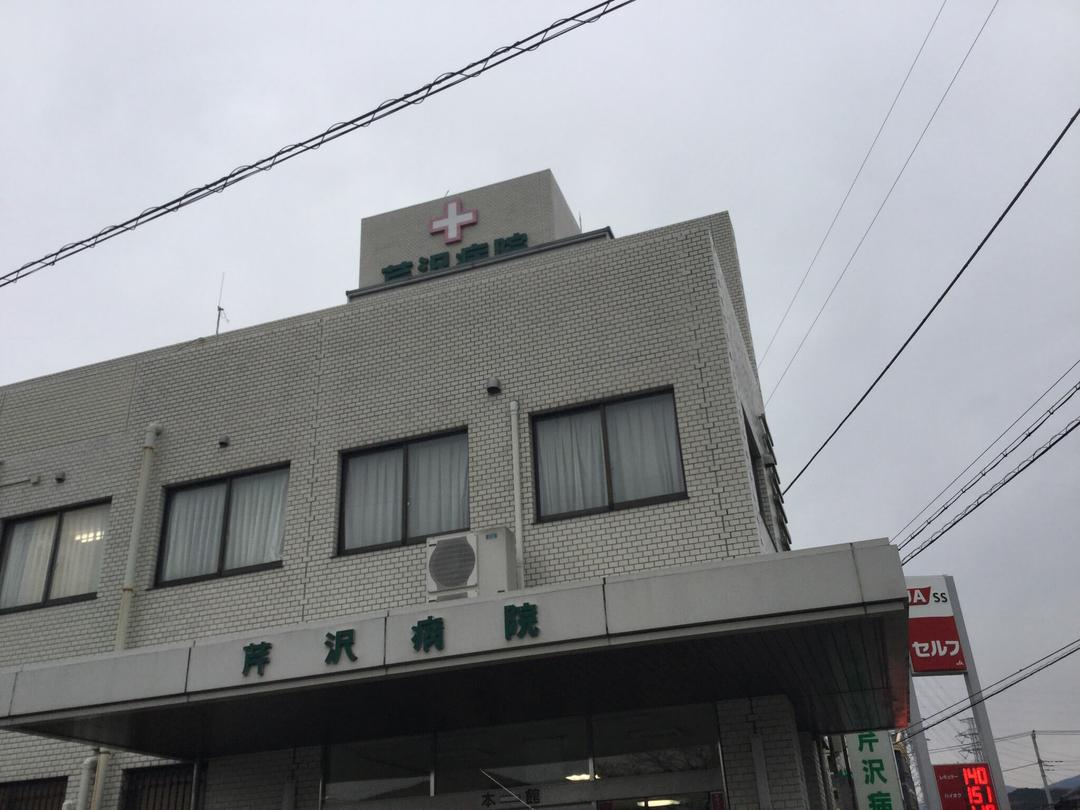 医療法人社団 清風会 芹沢病院 【外来】・求人番号641016