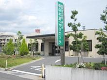 医療法人社団道仁会 望星第一グループ 春の木第一クリニック・求人番号641311