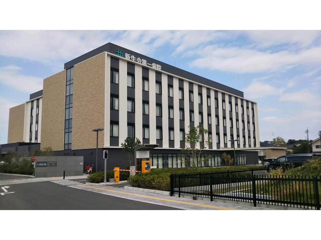社会医療法人名古屋記念財団 新生会第一病院・求人番号641382
