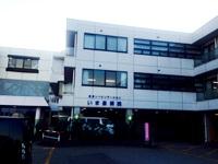 医療法人社団 いずみ会 温泉リハビリテーションいま泉病院・求人番号641412