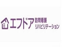株式会社 エフドアーズ  らいおんハート 訪問看護ステーション行徳