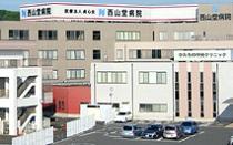 医療法人  貞心会 西山堂病院・求人番号642838
