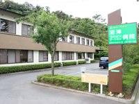 公益財団法人復康会 沼津リハビリテーション病院 訪問看護ステーションうしぶせ・求人番号642968