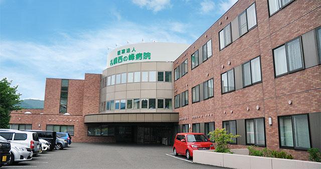 医療法人 札幌西の峰病院 【閉鎖病棟】・求人番号645242