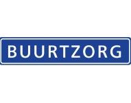 セントケア・ホールディング 株式会社 (Buurtzorg services japan 株式会社)・求人番号645528