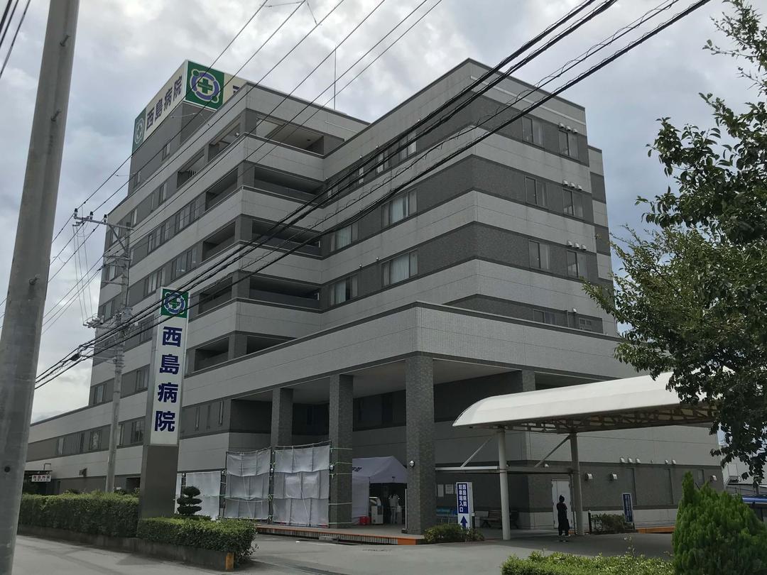 医療法人社団親和会 西島病院 オペ室・求人番号645749
