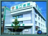 医療法人聖俊会 樋口病院 【外来】・求人番号646241