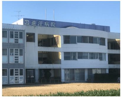 医療法人社団大法会 遠江病院 訪問看護ステーションあんしん・求人番号649424