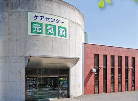 医療法人社団青洲会  神立病院 元気館訪問看護ステーション・求人番号649768