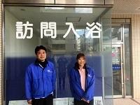 アサヒサンクリーン株式会社 大阪支店 平野事業所・求人番号650082