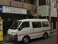 アサヒサンクリーン株式会社 大阪支店 大阪旭事業所・求人番号650089