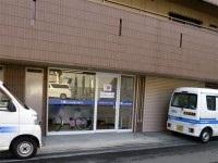 アサヒサンクリーン株式会社 大阪支店 茨木事業所・求人番号650107