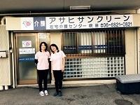 アサヒサンクリーン株式会社 大阪支店 吹田事業所・求人番号650108