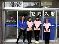 アサヒサンクリーン株式会社 大阪支店 川西事業所・求人番号650174