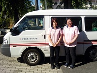 アサヒサンクリーン株式会社 大阪支店 尼崎事業所・求人番号650180