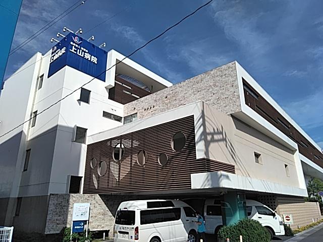 医療法人腎愛会 上山病院 訪問看護ステーション・求人番号652482