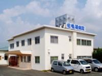 医療法人福慈会 佐鳴湖病院・求人番号653035