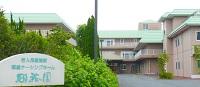 社会福祉法人 元気村 介護老人保健施設栗橋ナーシングホーム翔裕園・求人番号653797