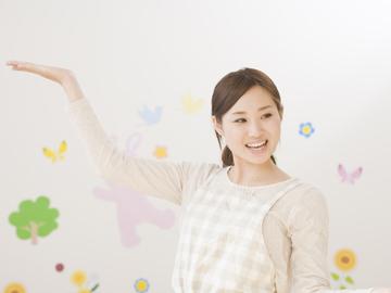 【パート】船橋総合病院の院内保育室(院内)