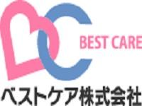 ベストケア 株式会社 西日本 ベストケア訪問看護ステーション・求人番号654628