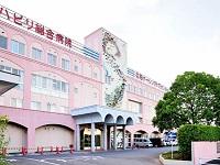 医療法人社団 天宣会 北柏リハビリ総合病院 北柏訪問看護ステーション・求人番号654738