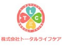 株式会社 トータルライフケア  新中野訪問看護ステーション