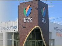 社会医療法人 清風会 津山ファミリークリニック・求人番号657297