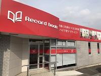 株式会社エムズ レコードブック倉敷大高・求人番号658464
