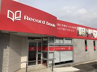 株式会社エムズ レコードブック倉敷大高 <パート>・求人番号658499
