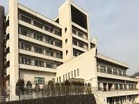 医療法人社団葵会 AOI七沢リハビリテーション病院
