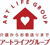 有限会社オリンコーポレーション アートライフグループ アートナース・求人番号660288