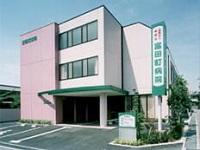 医療法人 庸愛会 富田町病院・求人番号661071